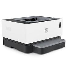 惠普(HP)Laser NS 1020W A4智能闪充激光打印机 支持无线网络打印 20页/分钟 手动双面打印 适用耗材:W1108AD/W1109A 一年保修