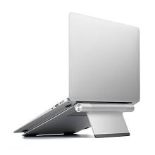 埃普(UP)AP-1L 可折叠笔记本散热架 1个 银色