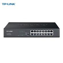 普联(TP-LINK)TL-SG1016DT 16口千兆交换机 一年保修