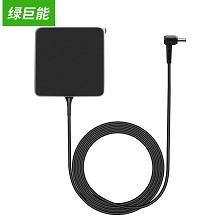 绿巨能(llano)华硕笔记本电源适配器 适用华硕550V 450C R540 R417 A43S R457 19V3.42A