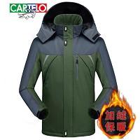 卡帝乐鳄鱼 (CARTELO) 18010KE5851 棉服男冲锋衣 休闲  军绿 2XL