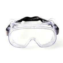 霍尼韦尔(Honeywell) 200300 LG100A男女防护眼罩