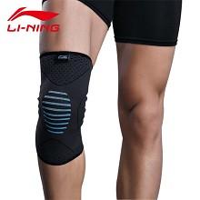 李宁 LI-NING 916 运动针织透气护膝关节炎男女   灰蓝 单只 L