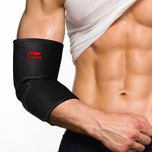 李宁 护肘 加压透气运动防护 男女健身羽毛球篮球护臂 均码