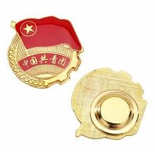 斯图(sitoo) 党徽胸章徽章磁扣别针 为人民服务 大号 团徽 磁扣款 50个装