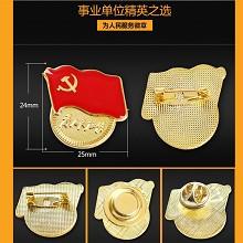 红鑫 HQ-5222 中国共产党员胸徽 为人民服务党员党徽 徽章胸章别针党徽