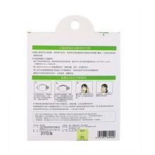 绿盾 抗菌口罩 骑行防尘PM2.5 男女橙格M