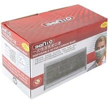 赛拓(SANTO)2006 一次性活性炭口罩50只装(独立包装) 四层过滤防尘防颗粒物防花粉防雾霾口罩黑色