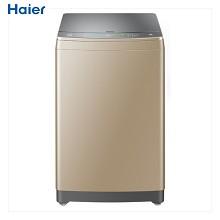 海尔(Haier)XQS85-BZ868 全自动波轮洗衣机 家用大容量直驱变频 双动力洁净双动力 8.5公斤 金色