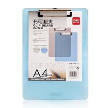 得力(deli)9256 A4半透明写字板 蓝色 单个装