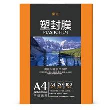 豪艺(HOOYE)A4 70c 高透塑封膜 100张/包 单包装