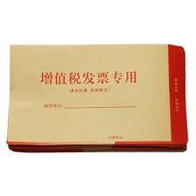 海博信 增值税发票专用信封80g 250*160mm 50张/包 单包装