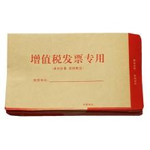 卓诺 增值税发票专用信封80g 250*160mm 50张/包 单包装