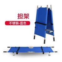 康信 不锈钢加厚担架 蓝色 130公斤