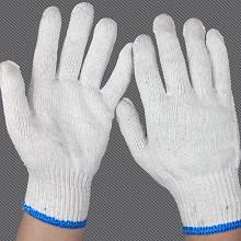 鑫佰华 劳保棉线尼龙手套  耐磨劳动线手套
