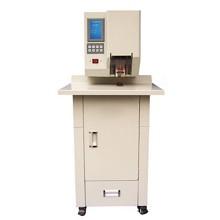 裕佳 YJ-QD400 全自动档案装订机