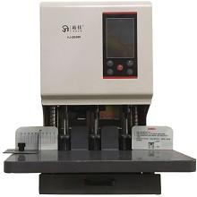 裕佳 YJ-ZD500 打孔装订机