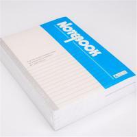 光达(GD)A4软抄本笔记本 100页/本