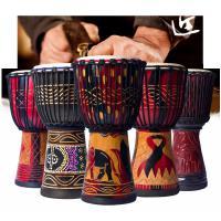 宜轩 尼印非洲鼓标10寸 颜色备注