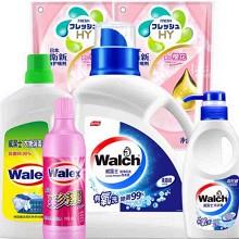 威露士(walch)衣物洗护一体套装 单套装 白色