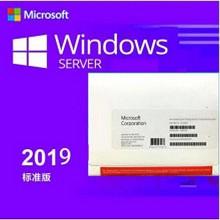 winsvr 2019标准版 5用户操作系统