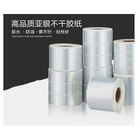 云联 亚银标签纸 防油防水标签贴不干胶打印纸 60*40mm 1000张/卷 单列