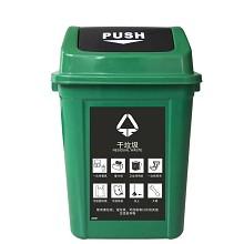 安赛瑞 25346 垃圾分类标志标识(干垃圾)生活垃圾标示 上海国家标准细化分类垃圾标语标识3M不干胶 300×450mm 一张 黑色