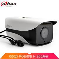 大华(Dahua)DH-IPC-HFW4631M-I1 高清POE红外夜视H.265编码网络摄像机 镜头3.6MM 600万清晰度