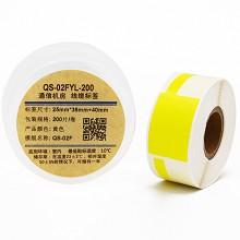 伟文(wewin)QS-02FYL 线缆标签(黄色)