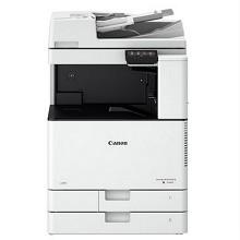 佳能(Canon)iR C3020 A3彩色数码复印机 复印/打印/扫描 支持网络打印 20页/分钟 可连续打印999页 标配纸盒*2+输稿器+工作台 一年保修