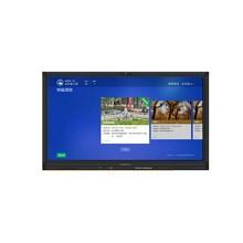 创显 CV-8600(i7) 触控一体机