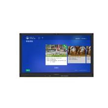 创显 CV-9800(i3) 触控一体机