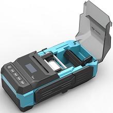 伟文(wewin)P50A-2N 综合维护标签打印机