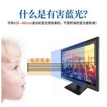 世轩 台式电脑防反光防蓝光高清护眼炫防眩光AG显示器屏幕软易贴电脑微磨砂不反光抗蓝光保护贴膜 21.5英寸防反光16比9(268*477mm) 单片