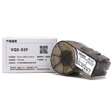 伟文(wewin)VQS-02F(白色)一体化线缆标签