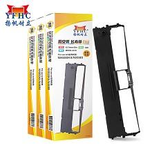 扬帆耐立(YFHC) NX650KII 色带架含芯 适用CS24IV/QS630K/QS630KII/联想LR511/HS24/NX512K