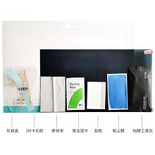 世轩 笔记本电脑防蓝光防反光防眩光高清护眼抗蓝光液晶14/15.6游戏本全屏电脑屏幕保护贴膜 14英寸 防反光 (175mm*310mm) 单片