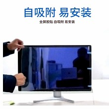 世轩 微软Surface Pro平板笔记本电脑抗蓝光防反光防眩光book高清护眼软平板电脑保护贴膜 防反光/surface go[蓝光护眼]