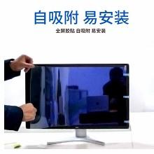 世轩 苹果Mac Book笔记本电脑防蓝光防反光防眩光Mac高清护眼Air抗蓝光14电脑屏幕保护贴膜 MacBook 12英寸/防反光