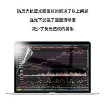 世轩 苹果Mac Book笔记本电脑防蓝光防反光防眩光Mac高清护眼Air抗蓝光14电脑屏幕保护贴膜 MacBook Air13.3英寸/防反光 单片