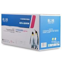 格之格(G&G)ND-LQ690K 黑色色带 适用爱普生LQ-680ii LQ675KT LQ690K LQ695C LQ106KF VP-F2000 十支装