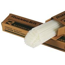 阮氏(Ruanshi)6.0mm 铆管 100根/盒 乳白色