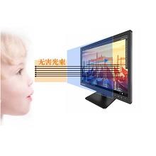 世轩 苹果ipad Pro平板笔记本电脑抗蓝光防反光防眩光air高清护眼软mini平板电脑保护贴 防反光/ipad mini3[蓝光护眼]