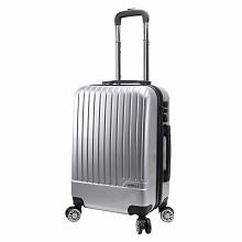 维仕蓝(wissblue)B717 20寸时尚拉杆箱 单个 银色