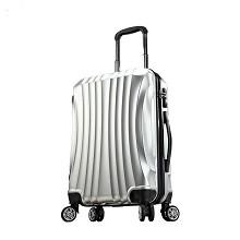 维仕蓝(wissblue)C904536 20寸时尚拉杆箱 单个 银色