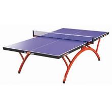 红双喜(DHS)T2828 乒乓球台 蓝色 2740*1525MM