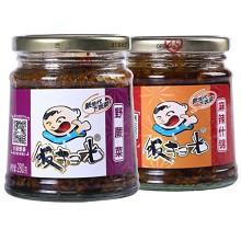 饭扫光麻辣什锦+野蕨菜下饭菜280g*2瓶