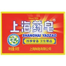 上海药皂 抑菌香皂 洗手沐浴皂90g