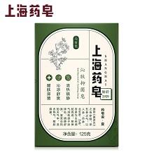 上海药皂洗脸除螨虫抑菌药皂洗澡背部痘痘香皂 夏-沁肤抑菌 125克