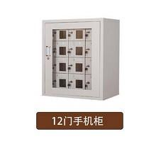 豫鼎鑫 2GZY-C095 家具用具